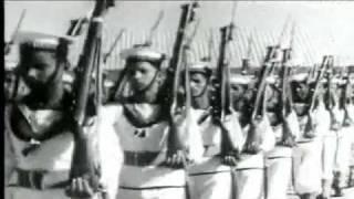 Trinidad and Tobago World War II Diaries