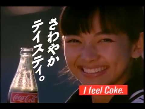 coke in japan More likely to drink beverage with lower sugar content, vitamin water or lower in calories shin hatsubai what is interesting about coca-cola japan´s marketing strategy  a delicious new.