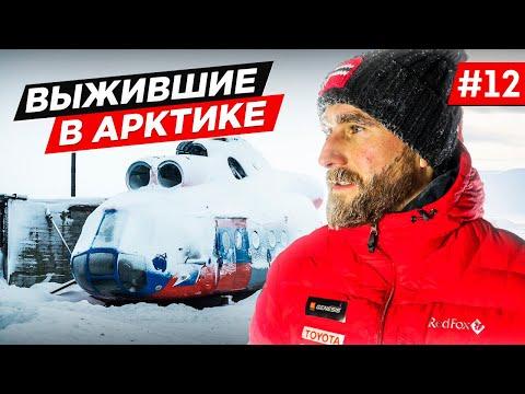 КАК ЖИВУТ СЧАСТЛИВЫЕ ЛЮДИ НА СЕВЕРЕ РОССИИ. ЧУКОТКА НУТЕПЕЛЬМЕН. ЭКСПЕДИЦИЯ НА Toyota. Часть #12