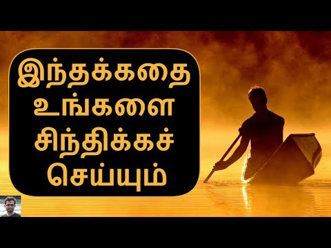 This Fisherman Story will make you think about Life | Tamil Motivation