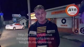 24.08.2016 ДТП КИЕВ ВОЗДУХОФЛОТСКИЙ ПРОСПЕКТ ПЬЯНЫЙ 2