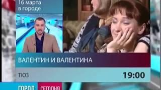 Город. 15/03/2018. GuberniaTV