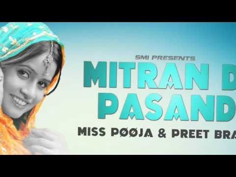 Miss Pooja || Preet Brar || Ek Tere Karke || Petrol-1 || Jukebox || Latest hit Full Album Song -2016