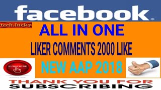 Get REAL Facebook auto likes | Best Facebook Auto Comments | Technical guru ji lucky 2018