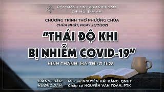 HTTL TÂN AN - TP ĐÀ NẴNG - Chương trình thờ phượng Chúa - 25/07/2021