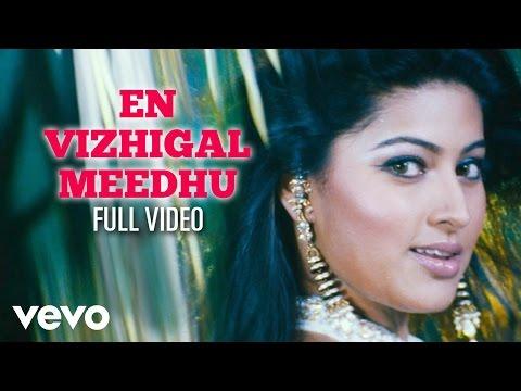 Inbaa - En Vizhigal Meedhu Video   Shyaam   Sneha   Balaji