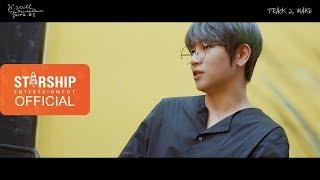 [Secret Record] 케이윌 시크릿레코드 3