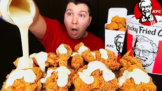 Cheesy KFC (do NOT leave bad comments) • MUKBANG