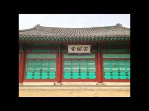 Korea Tour. SungKyunKwan University (SKKU) Feb / 성균관 대학교 / 成均館大學校 ★J at Seoul