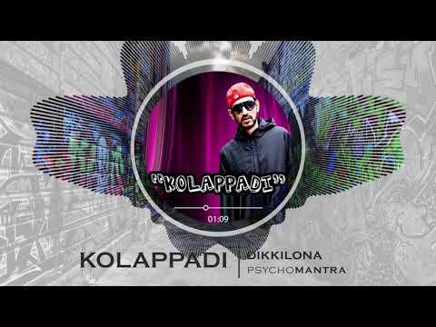 Dikkilona | Kolappadi Album 2013
