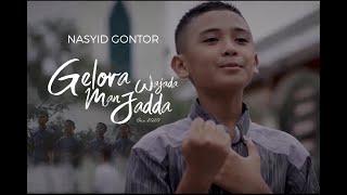 Nasyid Gontor: Gelora Man Jadda Wajada | Gontor Campus 3