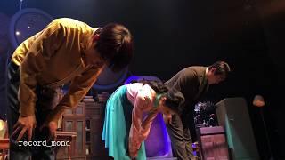 20190119 뮤지컬 어쩌면 해피엔딩 커튼콜 (문태유…