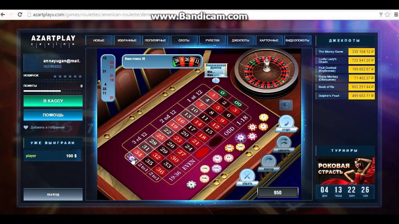 Лучшая система игры в казино как получить бонусы в казино