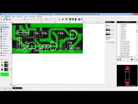 Как рисовать печатные платы? (Sprint-Layout 5.0) | RadioProsto