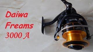 Daiwa Freams 3000A