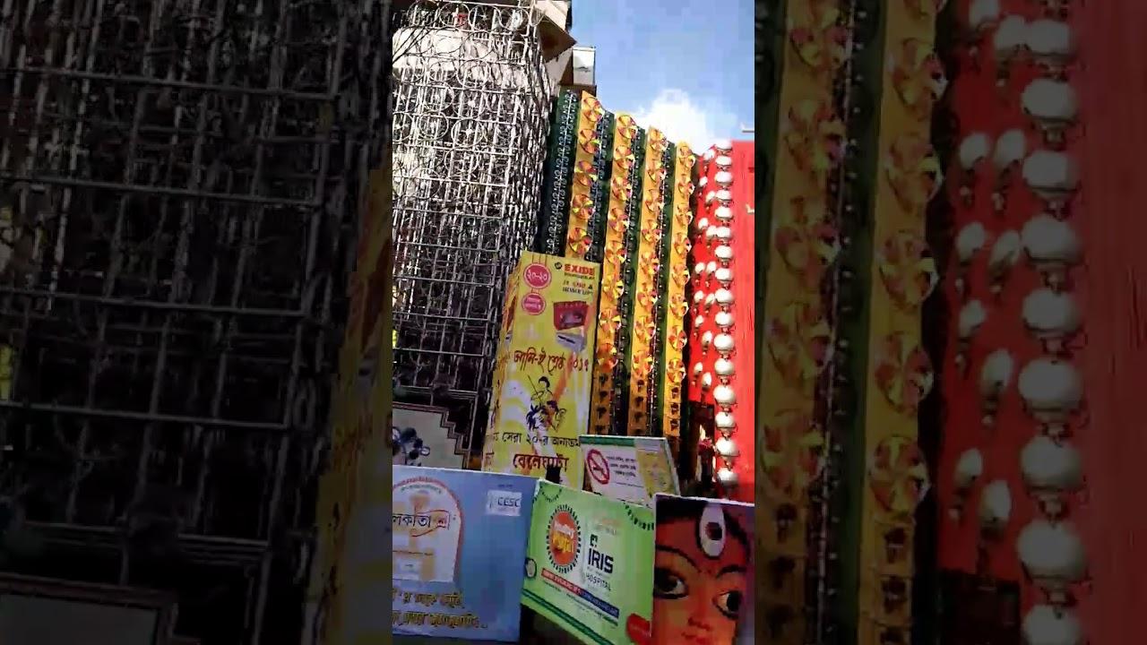 Baleghata mitali sangha 2017 durga puja pandel youtube baleghata mitali sangha 2017 durga puja pandel altavistaventures Gallery