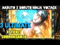 3 ULTIMATE From 41 Ticket Summon SAM 14 - [NXBNV]