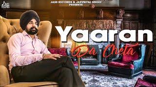 Yaaran Da Cheta   Deep Jhinjar   Releasing worldwide 11 07 2018   Teaser   R Guru   New Punjabi Song