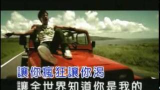 (KTV)(國語)范逸臣-無樂不作(海角七號) thumbnail