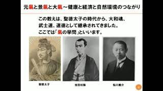 日本古来からの歴史、聖徳太子から渋沢栄一、松下幸之助、財閥や古来か...