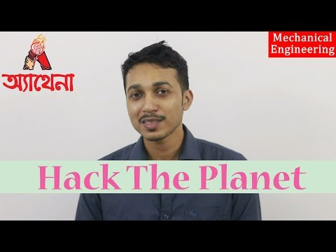 Hack the planet and be a Mechanical Engineer .