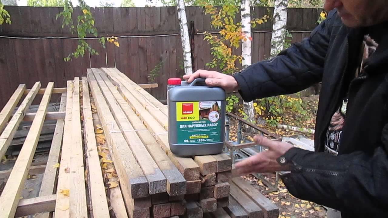 Антисептическая пропитка для древесины для наружных работ