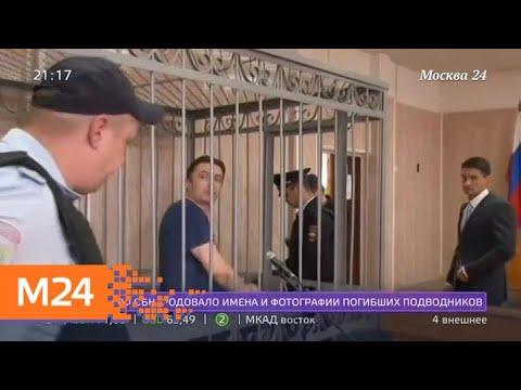 """""""Московский патруль"""": суд над экс-главой Раменского - Москва 24"""