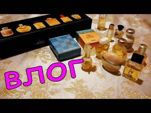 Винтажный парфюм в гостях у коллекционера/ Что на моих полочках вся в работе