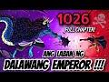 ONE PIECE 1026: MAG-ISANG TATALUNIN NI LUFFY SI KAIDO?!   ISA NANG GANAP NA EMPEROR SI LUFFY?!