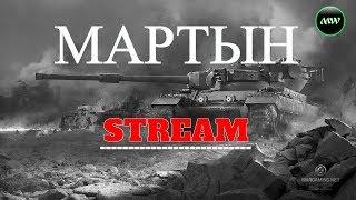 Игровые Аппараты Вулкан Россия | Stream - 07.05.2019