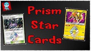 Pokemon TCG: Dark Order: Prism Star Cards Review