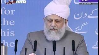 (Urdu) Jalsa Salana Qadian 2009 Concluding Address by Hadhrat Mirza Masroor Ahmad - Islam Ahmadiyya