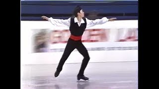 Yamato Tamura / Ямато Тамура / 田村岳斗 1995/1996 World Junior Figu...