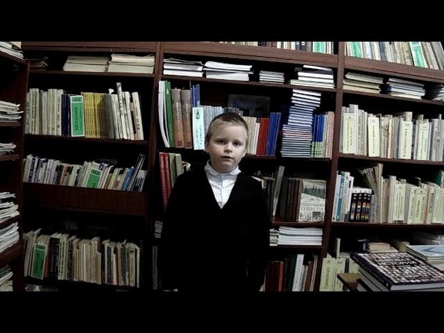 Изображение предпросмотра прочтения – ИльяТурбуев читает произведение «Делай добрые дела» О.Гельской
