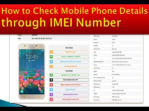 IMEI Check [2020] ||Check Out Your Specifications Details Through IMEI Number ||