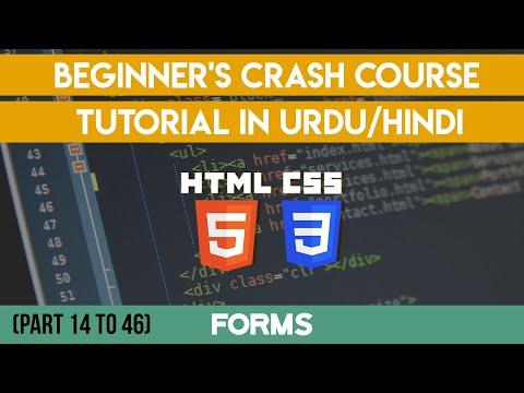 HTML5 & CSS3 Tutorials In Urdu/Hindi Part 14/46 Forms