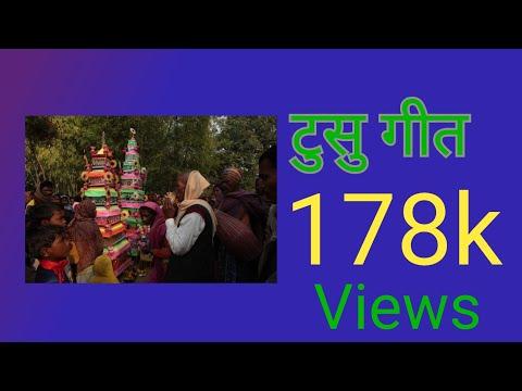 Tusu geet kurmali traditional. Jhumar