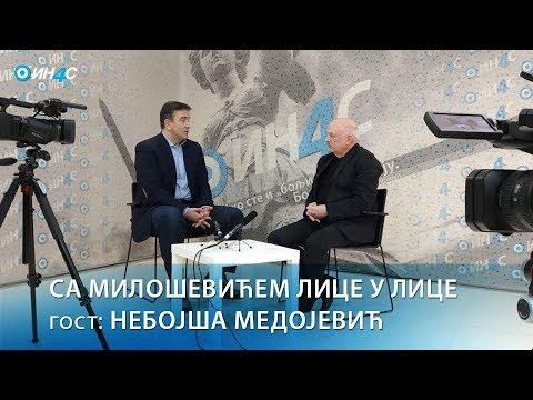 ИН4С: Са Милошевићем лице у лице - Небојша Медојевић