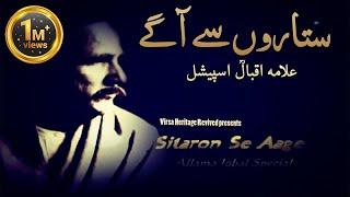 """Sitaron Se Aage"" | Allama Iqbal Special | Rahat Fateh Ali Khan | Virsa Heritage Revived"