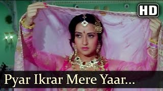 Jai Vikraanta - Pyar Ikrar Mere Yaar Ho Gaya Vallah Vallah  - Kumar Shanu - Alka Yagnik