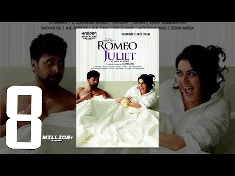 Romeo Juliet - Full Tamil Film | Jayam...