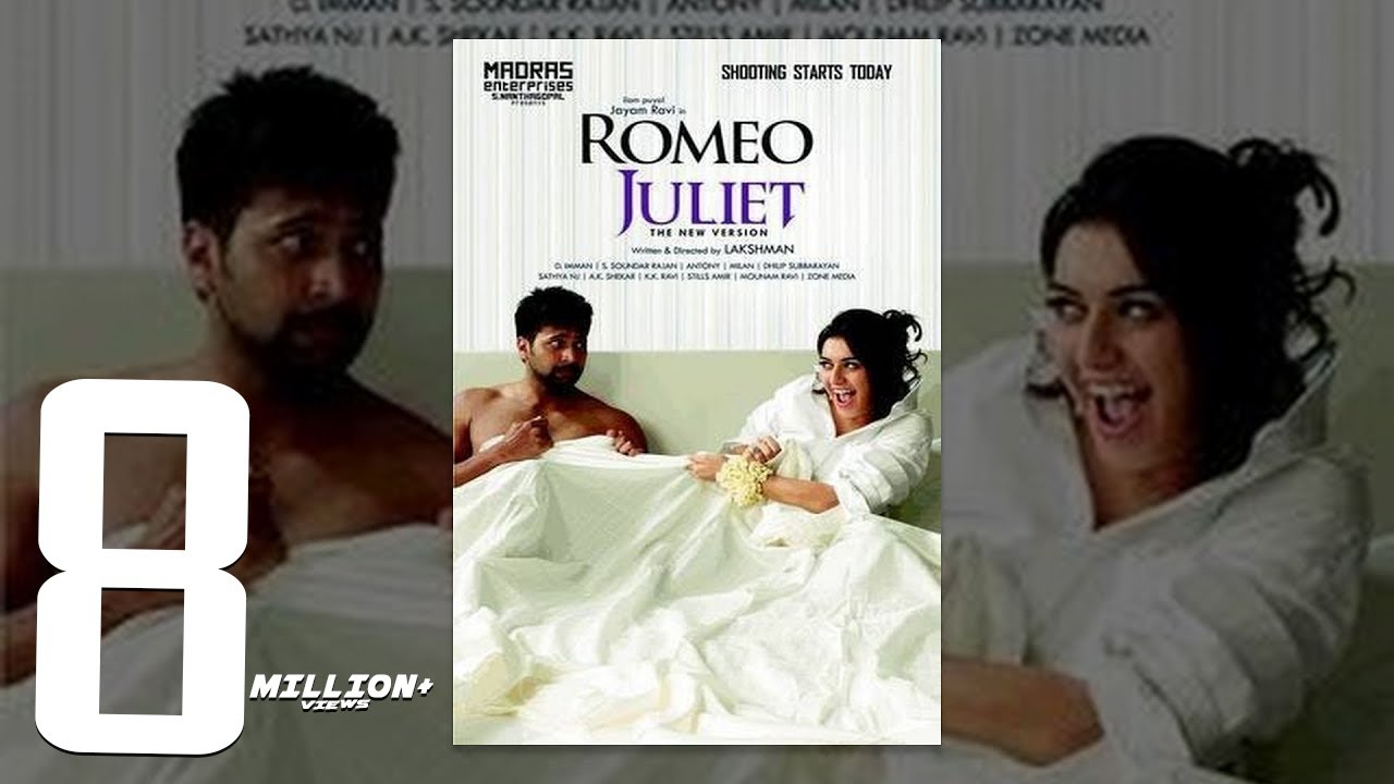 Gif romeo and juliet animated gif on gifer by ghothris.