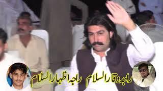 Mehak Malik Dance on Aj pata lagda ae song