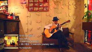 Yu Watanabe/ わたなべゆう 8/18 release New Album 'Cinématic journey...