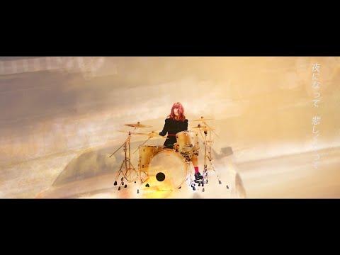 シナリオアート「アダハダエイリアン」 Scenarioart「ADAHADA Alien」 Music Video