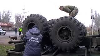 Смертельна ДТП з військовою вантажівкою в Запоріжжі
