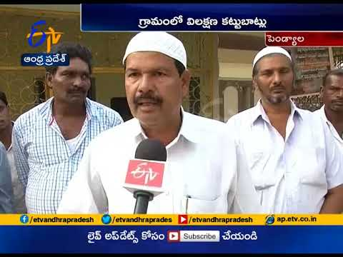 Villagers Continue Old Tradition | Facing Medical Problems | Pendyala | Krishna District