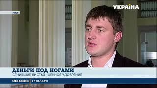 Украинцы могут заработать на опавших листьях