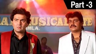 Saajan Ki Baahon Mein (1995) | Rishi Kapoor, Raveena Tandon, Tabu | Hindi Movie Part 3 of 10 | HD