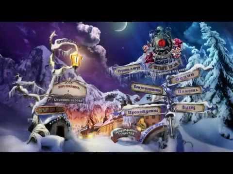 Охотники за тайнами 6 Фантомы Рейнклифа